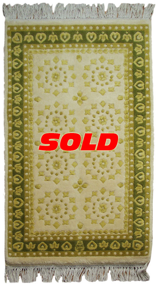 3x 5 Art Deco Design Rug – SOLD