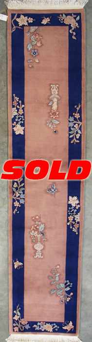 2x12 Peking Design Rug Runner
