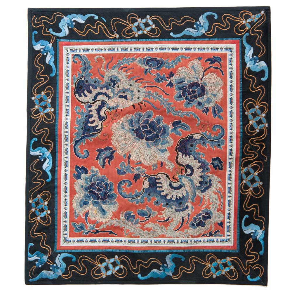 Antique Chinese Silk Embroidery 0870