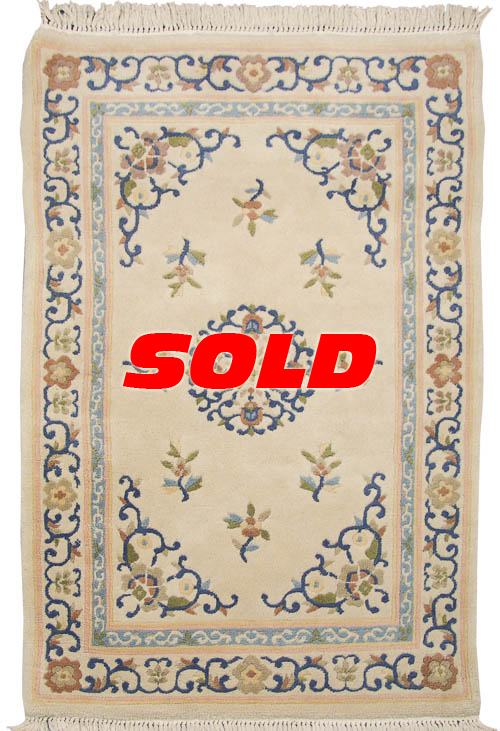 4x 6 Peking Design Rug – SOLD